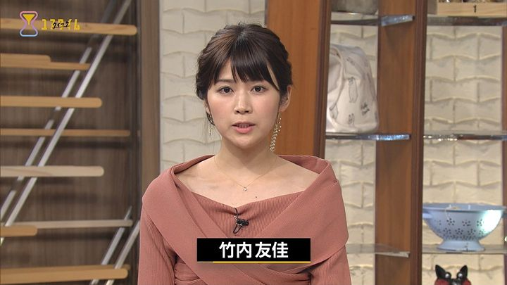 takeuchiyuka20170802_02.jpg