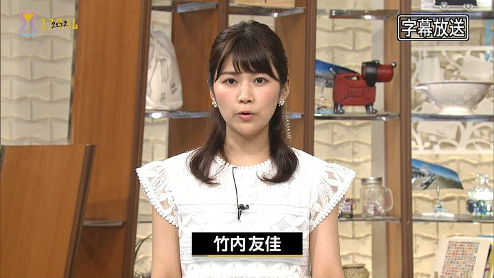 takeuchiyuka20170803_02.jpg