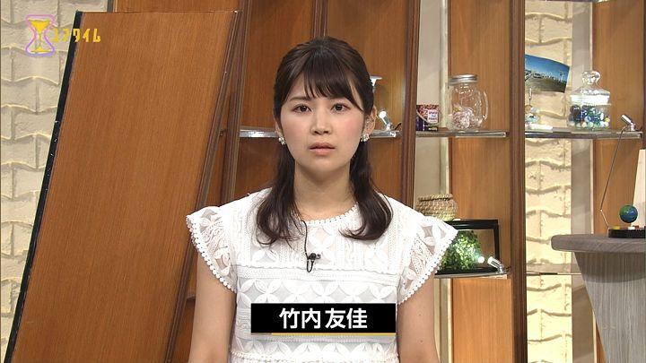 takeuchiyuka20170803_06.jpg