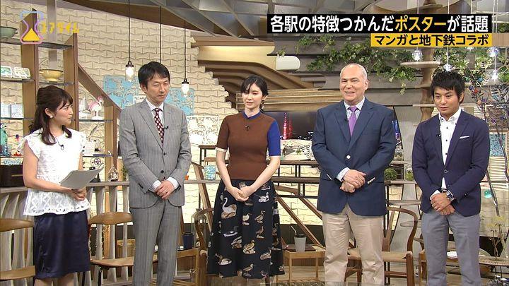 takeuchiyuka20170803_12.jpg