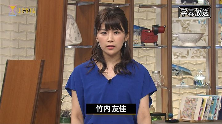 takeuchiyuka20170807_02.jpg