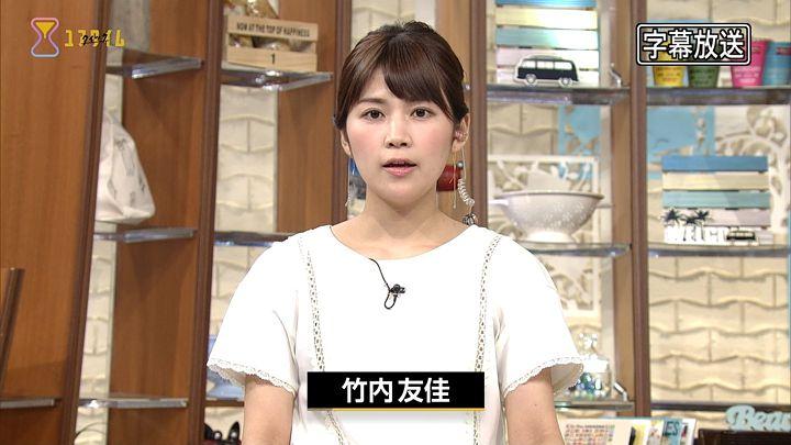 takeuchiyuka20170808_02.jpg