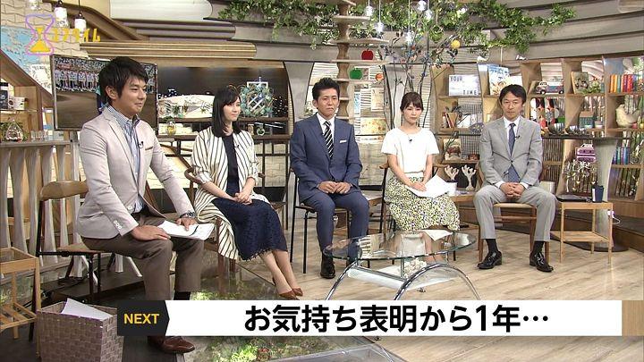 takeuchiyuka20170808_11.jpg