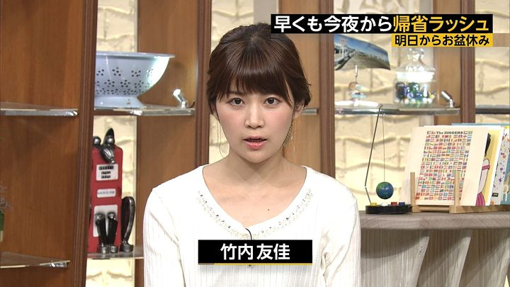 takeuchiyuka20170810_14.jpg