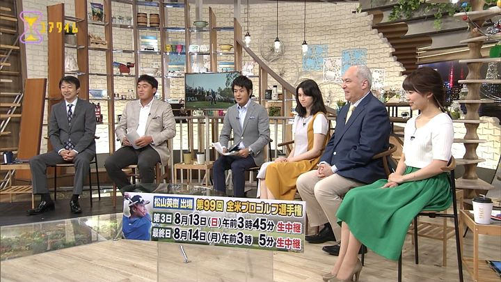 takeuchiyuka20170810_18.jpg