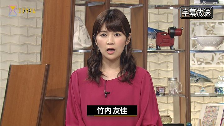 takeuchiyuka20170815_02.jpg