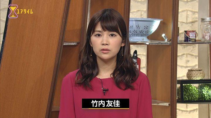 takeuchiyuka20170815_06.jpg