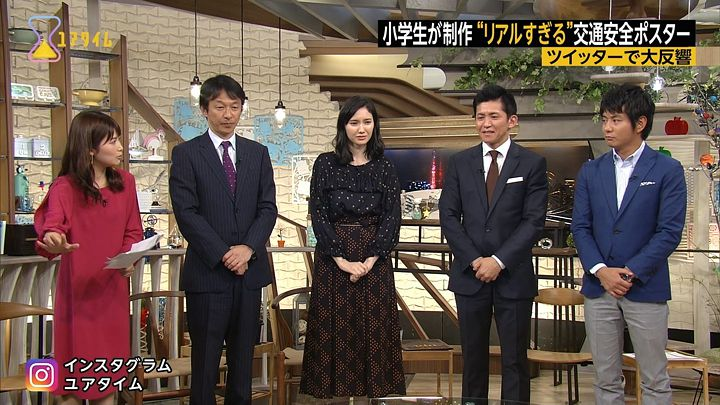 takeuchiyuka20170815_13.jpg