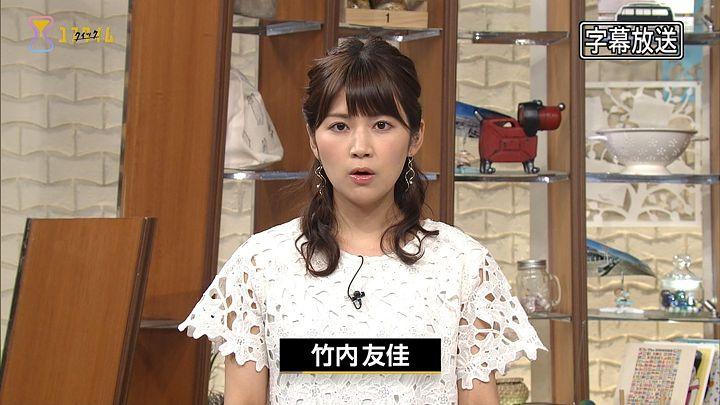 takeuchiyuka20170818_02.jpg