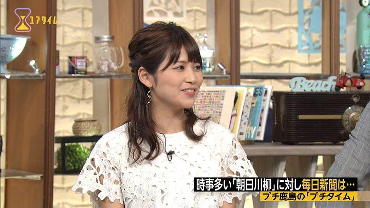takeuchiyuka20170818_12.jpg