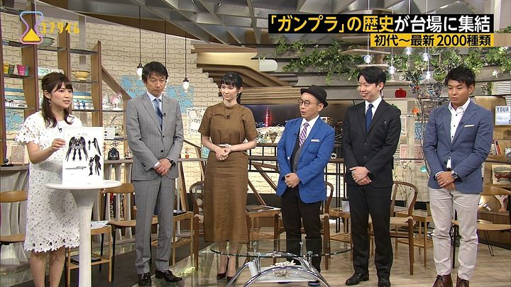 takeuchiyuka20170818_15.jpg