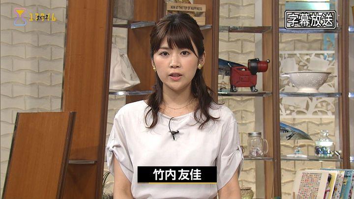takeuchiyuka20170823_02.jpg