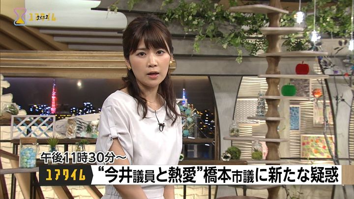 takeuchiyuka20170823_04.jpg