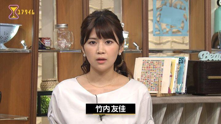 takeuchiyuka20170823_07.jpg