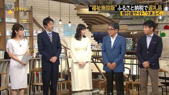 takeuchiyuka20170823_17.jpg
