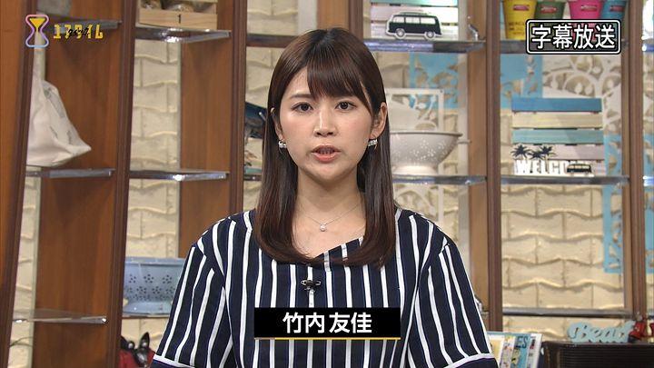 takeuchiyuka20170825_02.jpg