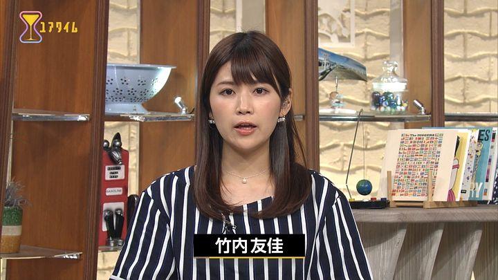 takeuchiyuka20170825_07.jpg