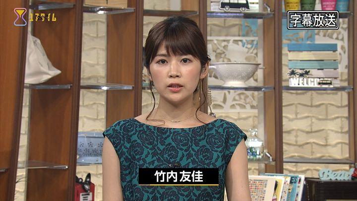 takeuchiyuka20170829_02.jpg