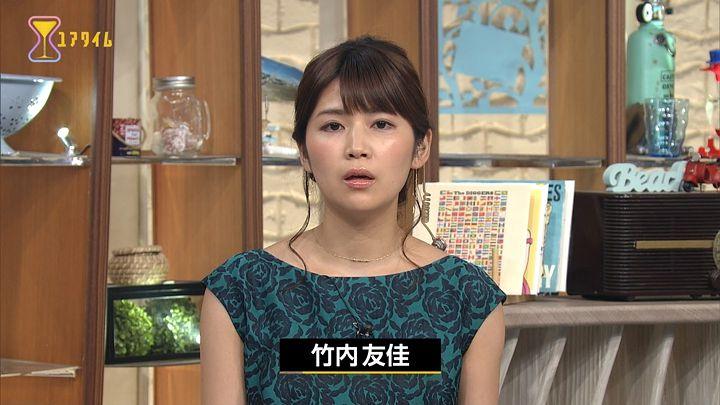 takeuchiyuka20170829_07.jpg