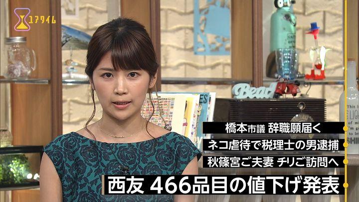 takeuchiyuka20170829_15.jpg