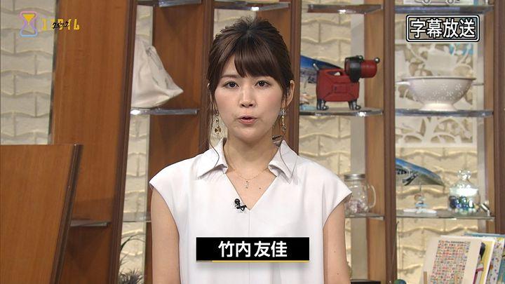 takeuchiyuka20170830_02.jpg