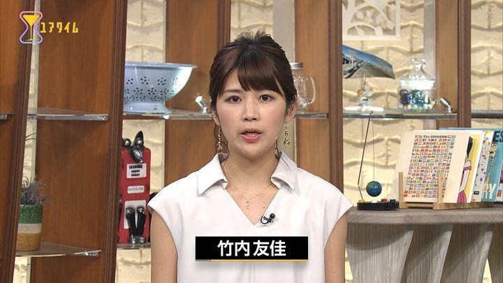 takeuchiyuka20170830_08.jpg