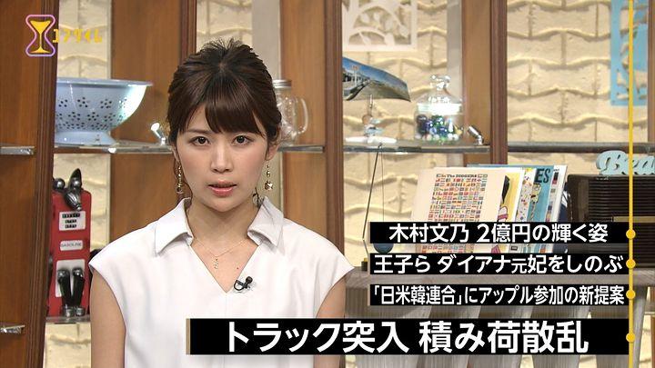 takeuchiyuka20170830_09.jpg