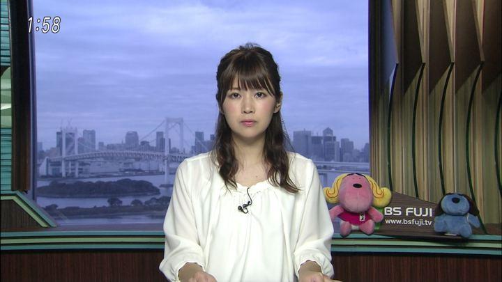2017年10月04日竹内友佳の画像01枚目