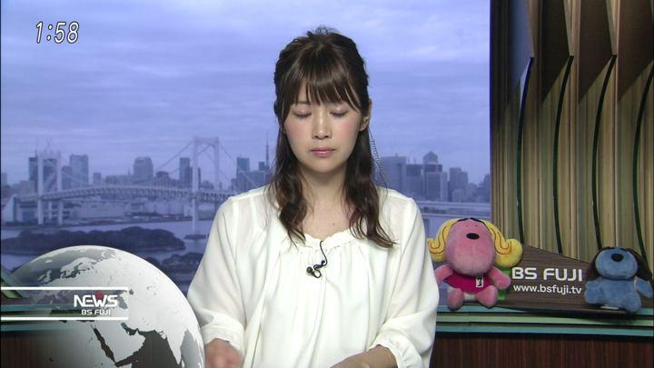 2017年10月04日竹内友佳の画像04枚目