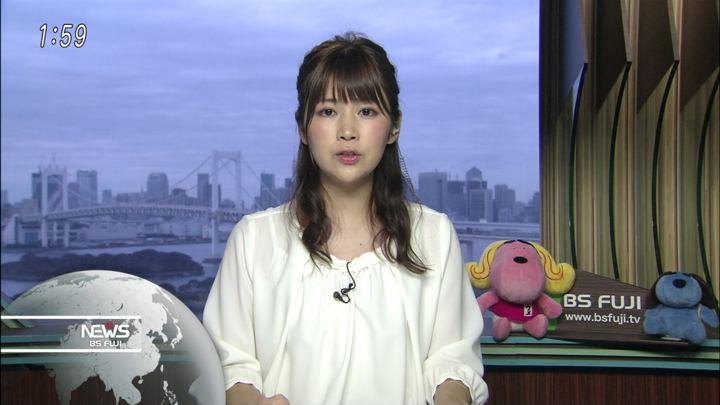 2017年10月04日竹内友佳の画像05枚目