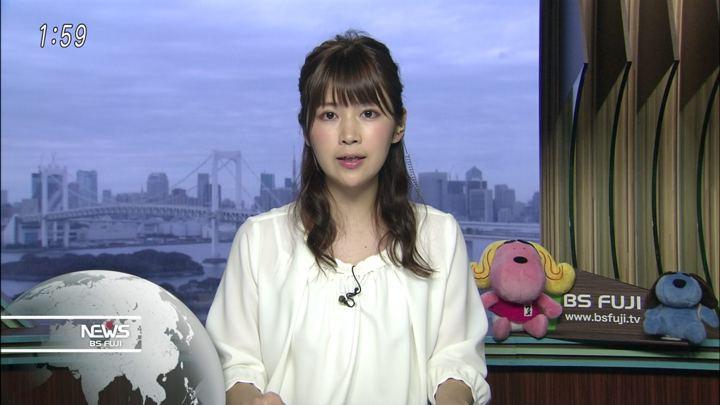 2017年10月04日竹内友佳の画像06枚目
