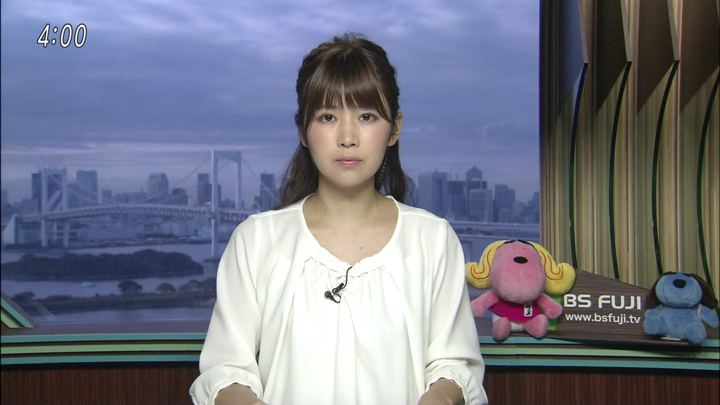 2017年10月04日竹内友佳の画像07枚目