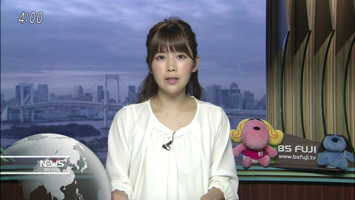 2017年10月04日竹内友佳の画像08枚目