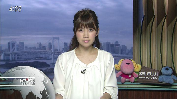 2017年10月04日竹内友佳の画像09枚目