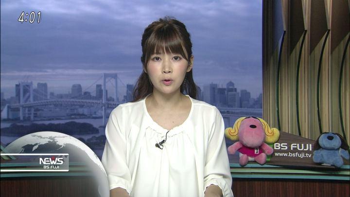 2017年10月04日竹内友佳の画像10枚目