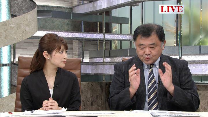 2017年10月06日竹内友佳の画像03枚目