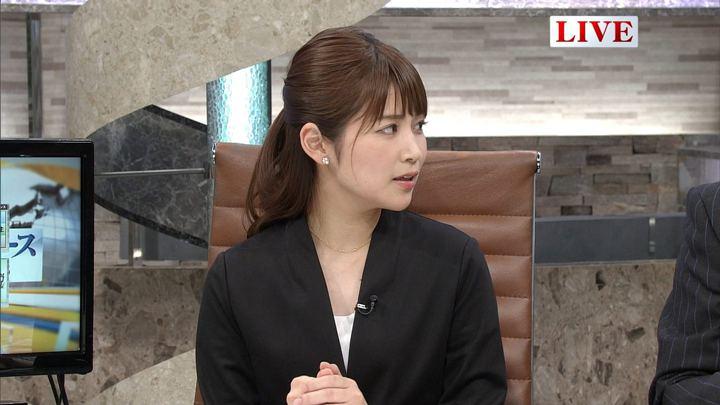 2017年10月06日竹内友佳の画像04枚目