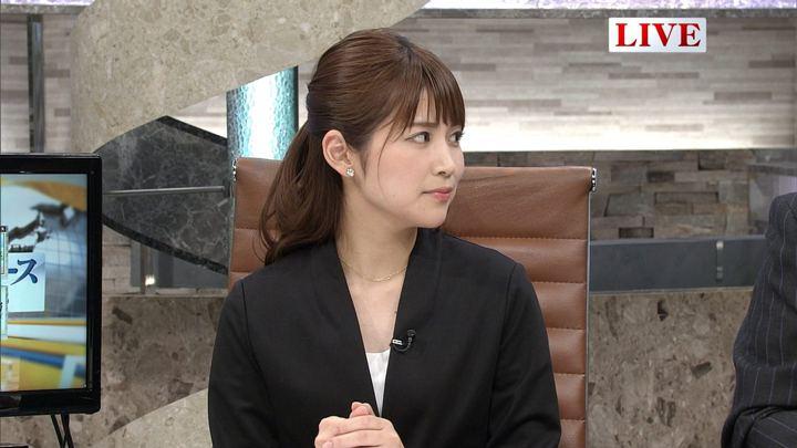 2017年10月06日竹内友佳の画像05枚目
