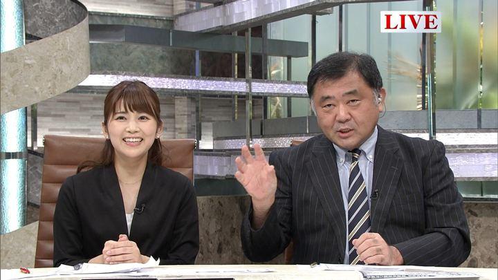 2017年10月06日竹内友佳の画像07枚目