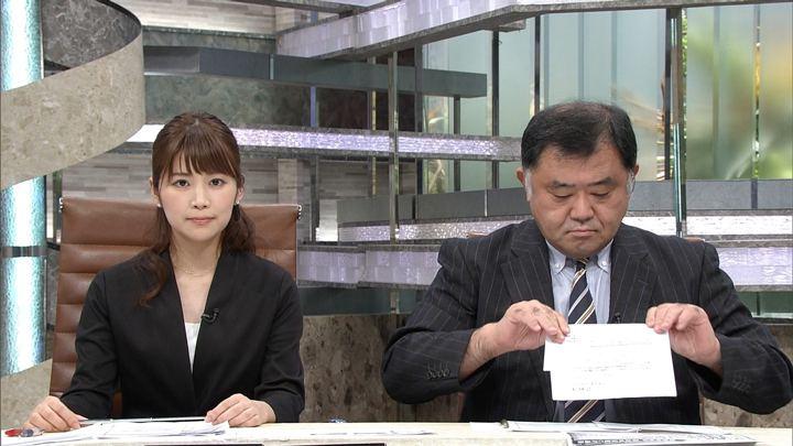 2017年10月06日竹内友佳の画像11枚目