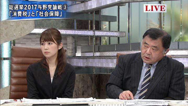 2017年10月06日竹内友佳の画像17枚目