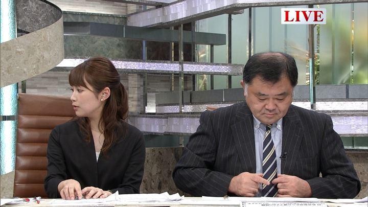 2017年10月06日竹内友佳の画像20枚目