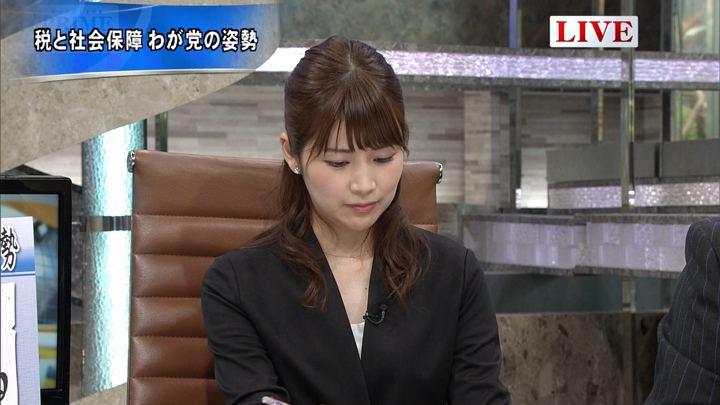 2017年10月06日竹内友佳の画像22枚目