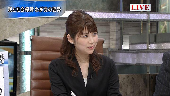 2017年10月06日竹内友佳の画像23枚目