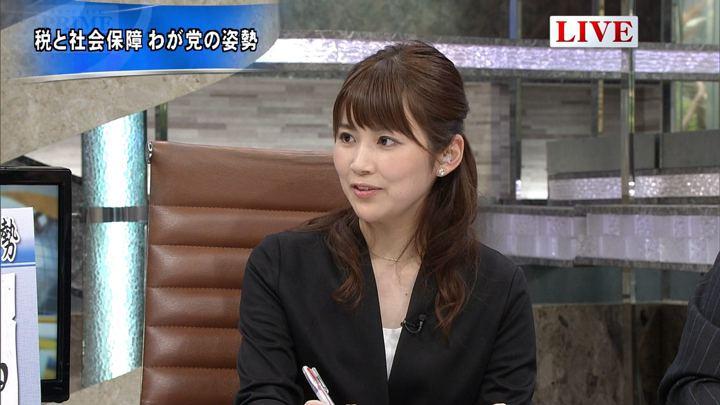 2017年10月06日竹内友佳の画像24枚目