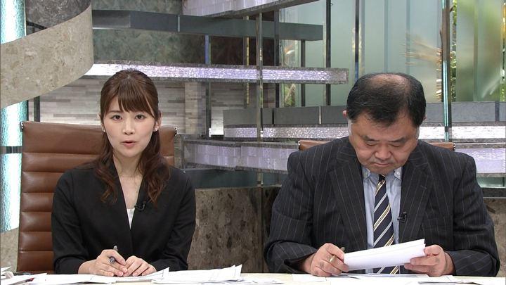 2017年10月06日竹内友佳の画像26枚目