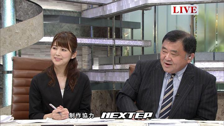 2017年10月06日竹内友佳の画像30枚目