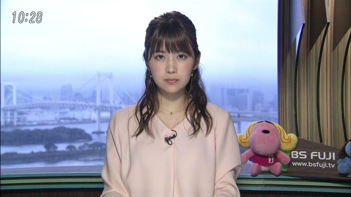 2017年10月07日竹内友佳の画像01枚目