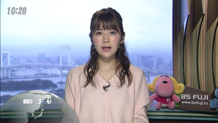 2017年10月07日竹内友佳の画像02枚目