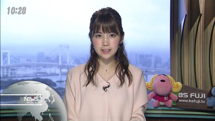 2017年10月07日竹内友佳の画像03枚目